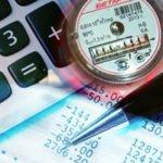 долг, тарифы на горячую воду и отопление