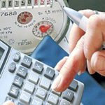 payment, оплата счетов