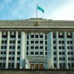 акимат, Алматы