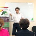 курсы для управляющих и сервисных компаний