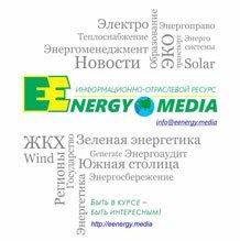 EEnergy.Media
