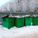 Как оплачивать вывоз бытовых отходов
