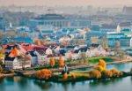 Практики управления жильем. Опыт Беларуси