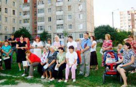 Регистрация кондоминиума и КСК