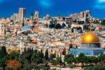 Недвижимость и ЖКХ в Израиле - фото1