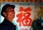 В Китае отменена плата за услуги ЖКХ