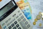 тарифы, комуслуги, Казахстан, тенге