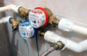 Коммерческий тариф за воду в арендуемом помещении