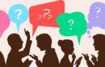 Часто задаваемые вопросы в редакцию