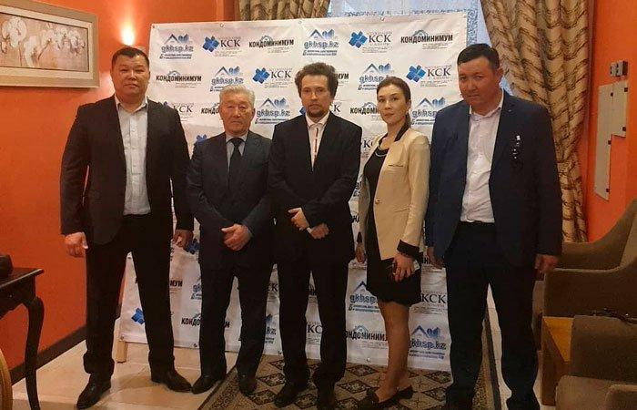 Итоги конференции о ЖКХ в Алматы, апрель 2019 (фото-1)
