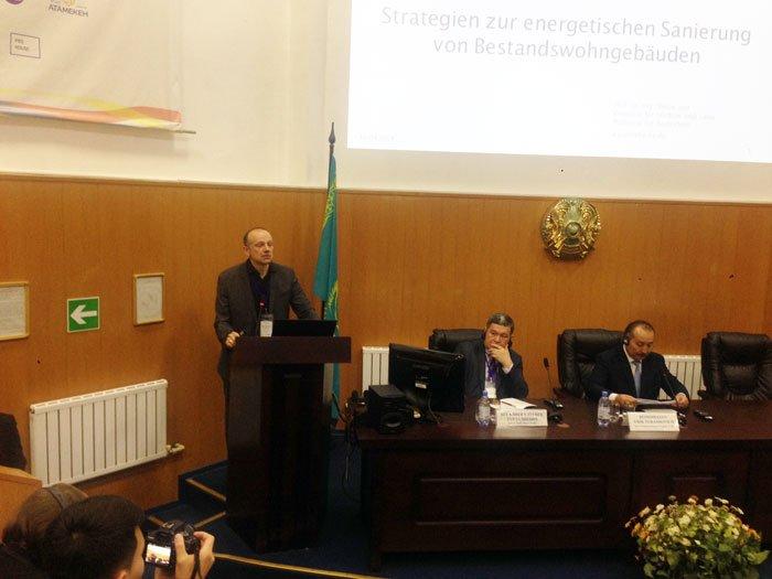 В КазГАСА г. Алматы проходит конференция (фото 3)