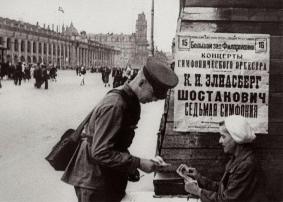блокада Ленинграда (фото-1)