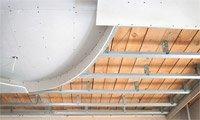 Виды подвесных потолков (фото 2)