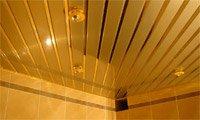 Реечные потолки (фото 2)