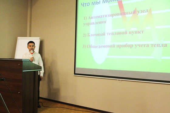 Конференция о ЖКХ в Казахстане, 12 июля 2019. Обсуждение Закона о жилищных отношениях в РК (фото-11)