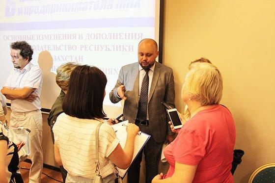 Конференция о ЖКХ в Казахстане, 12 июля 2019. Обсуждение Закона о жилищных отношениях в РК (фото-4)