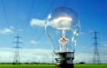 электросети, энергоснабжение