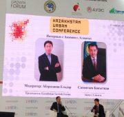 О стратегии «Алматы 2050» на Kazakhstan Urban forum-2019