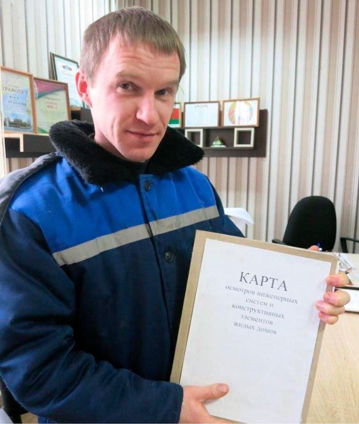 работа и обязанности хаус-мастера в Беларуси 004