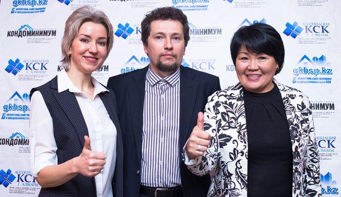 Элина Черногрицкая, Алия Богаева, Владимир Демидов