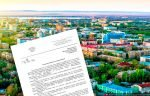 Обращение коммунальных служб Караганды к общественному совету