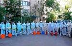График дезинфекции в Алматы