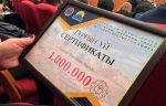 Правила предоставления жилищных сертификатов в Казахстане