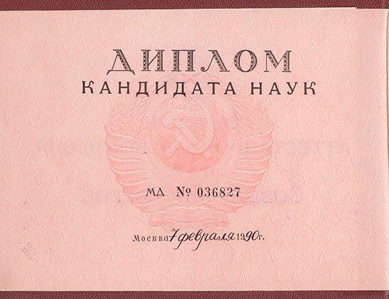 Доктор Кашикова Хадиша Шагатаевна (фото 1)