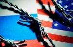 Управление ЖКХ в США и России