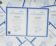 Город Атырау. Повышение квалификации. Сертификация