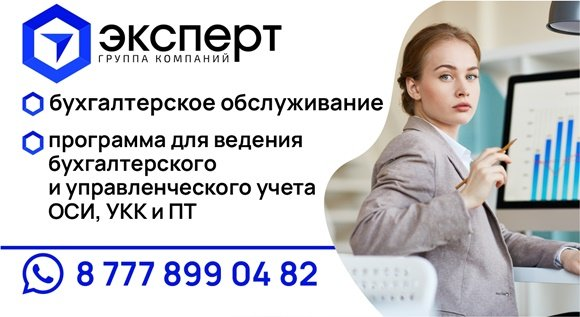 ГК «Эксперт»
